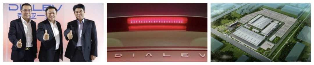 DIAL-EV-pictures