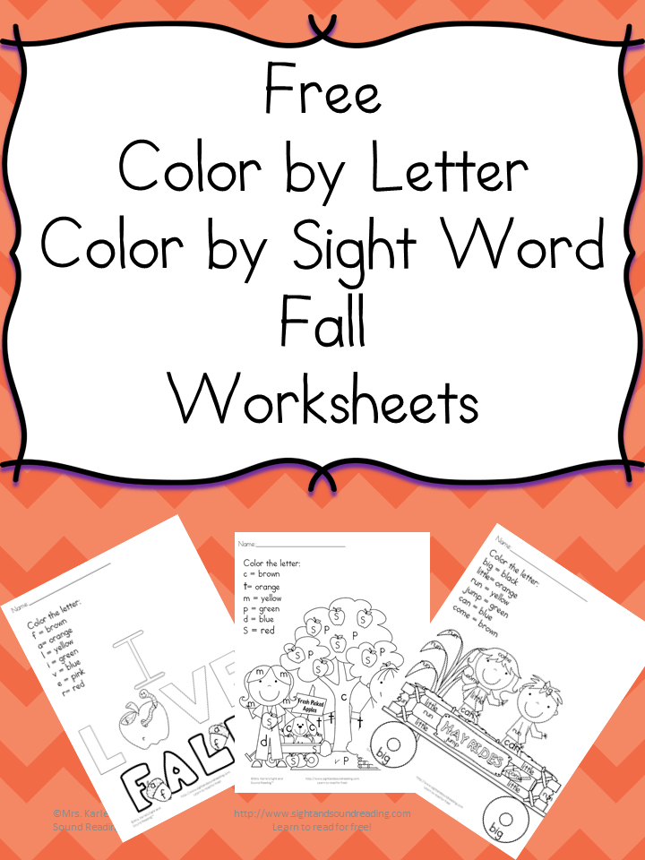 printable fall coloring pages color by letter sight word