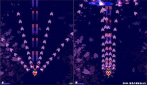 Touhuo16 Reimu shot