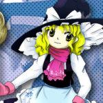Touhou 16 Marisa