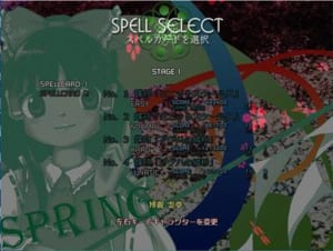 Touhou 16 Spell practice
