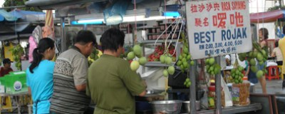 WordPress Templates: Images of Hawker Food for Rojak Store, Gurney Drive, George Town, Penang. Image Size:400x160px