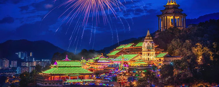 WordPress Templates: Religious Building Images on Kek Lok See Buddhist Temple Complex, Penang. Image Size:750x300px