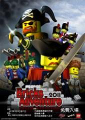 Bricks Adventure 2011
