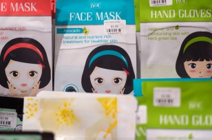 Shop for face masks at Maneki Neko.