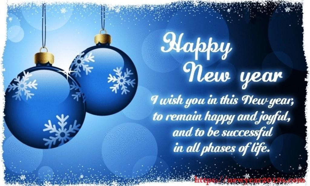 نتيجة بحث الصور عن new year 2018 wishes