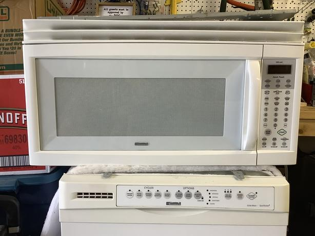 100 kenmore 30 over range microwave oven