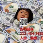 【NY Health Insurance】 - 海外華人醫保指南!公民免看,新移民老華僑綠卡需看!