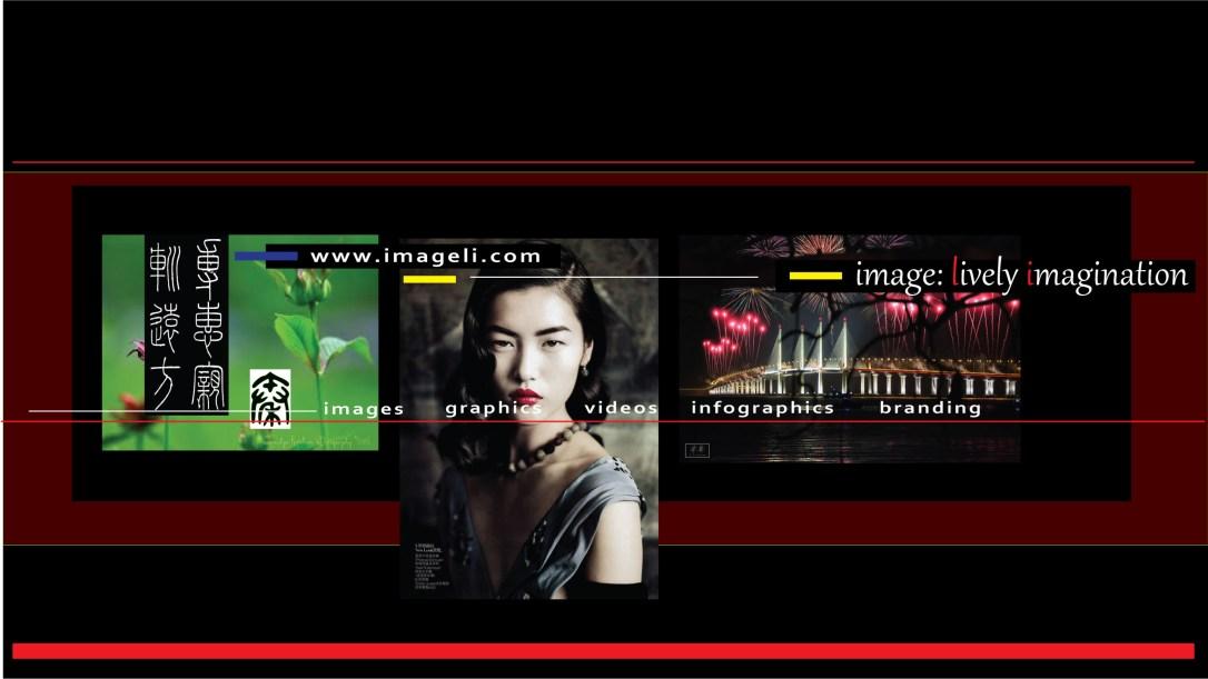 Imageli: Visual Web Marketing Logo. Medium Size Square Format. Image size: 2560x1440 px