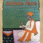 Shiksha Patra cover