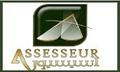 مكتب اسيسيور للمحاماة والاستشارات القانونية