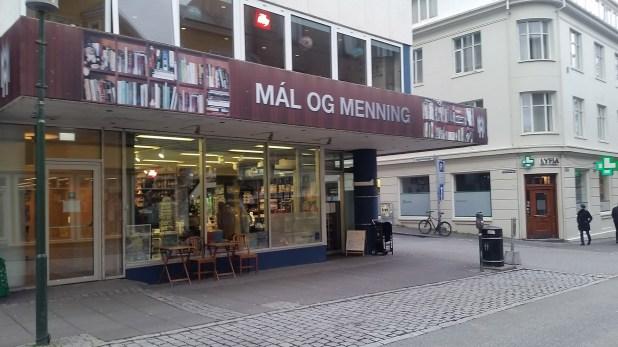 La principal librería, que tiene tres pisos