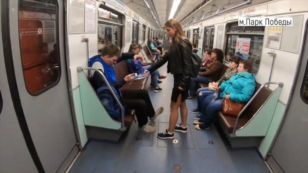 El término manspreading alude a la manera de sentarse de algunos hombres, en especial en el transporte público