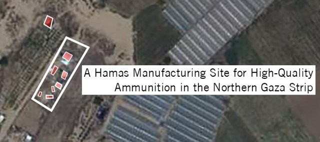 Fábrica de municiones de Hamas también bombardeada por Israel.