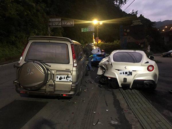 (Foto: Policía New Taipei City)