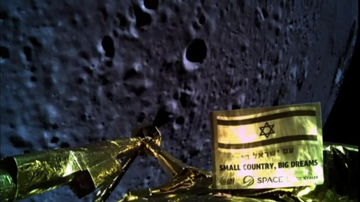 La imagen de la aproximación a la Luna de la nave Beresheet