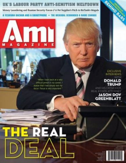 Cover of Ami Magazine featuring interview with Donald Trump