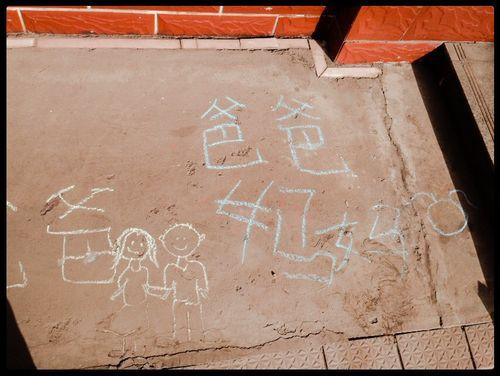 STM Sidewalk Chalk