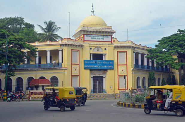 Ayurvedic hospitals and institutions