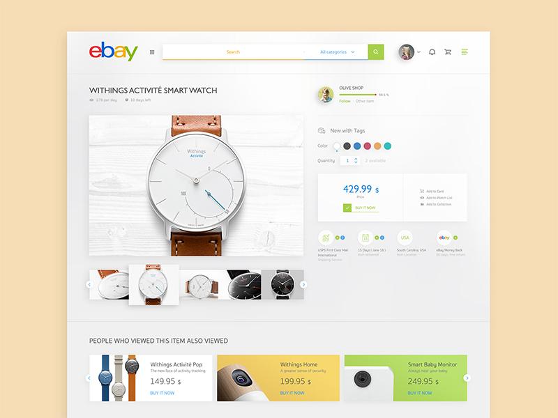 eBay redesign concept