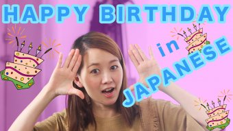 Learn How To Say Happy Birthday In Japanese Japanesepod101