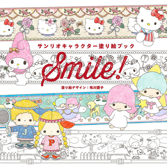 smile hellokittycoloringbook - Smile! - Hello Kitty Coloring Book Review (サンリオ人気キャラクターの なぞるだけ! イラストドリル)