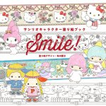 smile hellokittycoloringbook - Little Book of Colouring:  Patterns