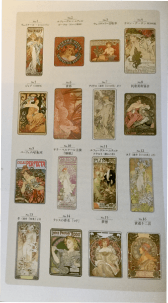 Mucha Coloring Book review  11 - Mucha Coloring Book Review