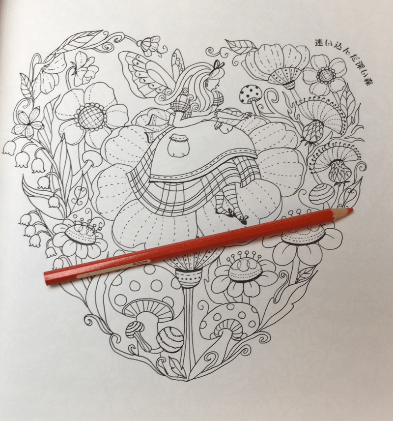 alice in wonderland japanese coloring book 13 - Alice in Wonderland Coloring Book Review