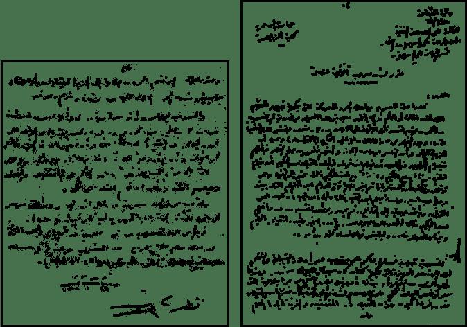 نصوص مسرحية مرفوضة حديث ا الرقابة والمسرح المرفوض ١٩٢٣ ١٩٨٨