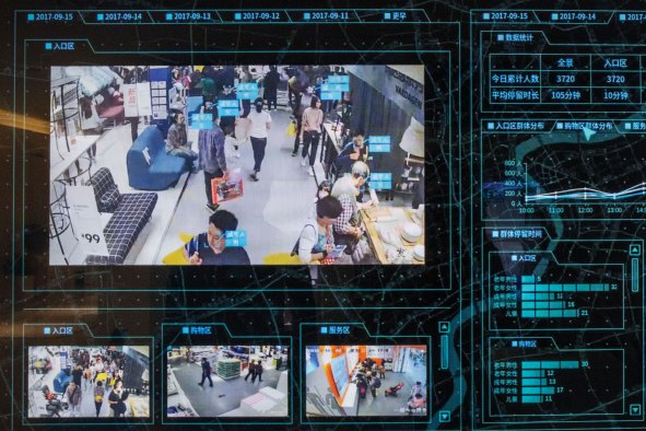 Una demostración de una startup de Shangai de su sistema de reconocimiento facial.