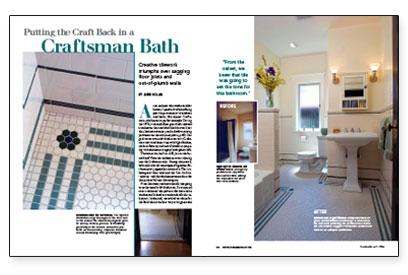 craft back in a craftsman bath