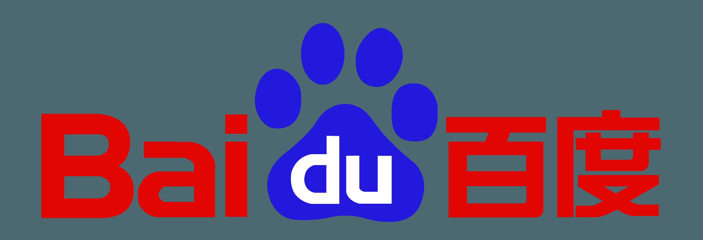 Baidu Logo PNG Transparent & SVG Vector