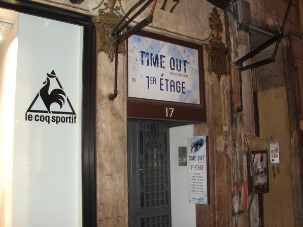 Le Coq Sportif Rue Paradis Marseille