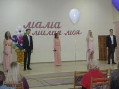 IMG_2770я