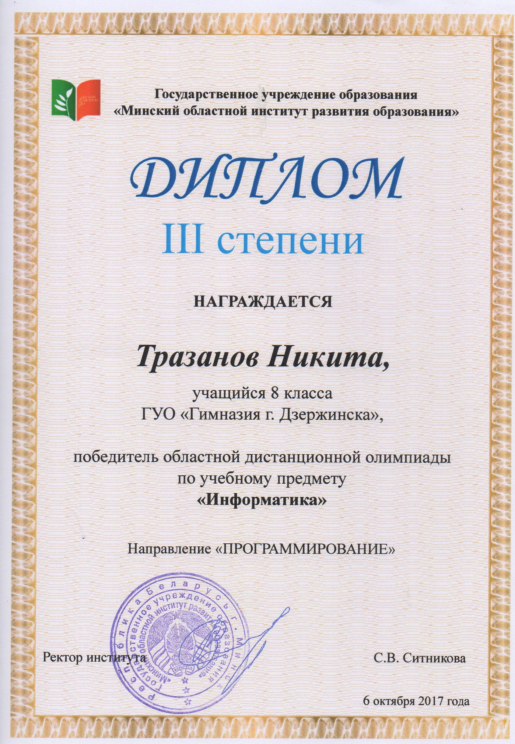 img139-2