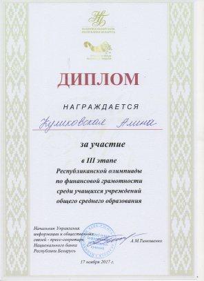 img161