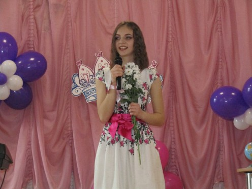 Кундалёва Анна, Мисс гимназии-2017