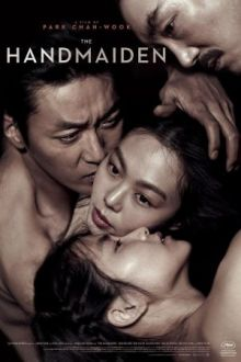The Handmaiden Is In Cinemas From Friday 14th April Headstuff Org