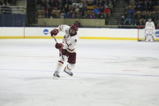 Previewing BC Hockey 2016-17: What to Expect From Providence and Massachusetts