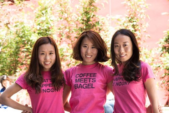 Meet Your Bagel With Harvard Based Startup