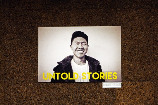 'Untold Stories' Exhibit Documents the Varied Nature of Identity