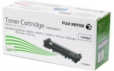 Fuji Xerox 黑色高容量原廠 LaserJet 碳粉 CT202877