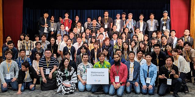 Google Webmaster Conference