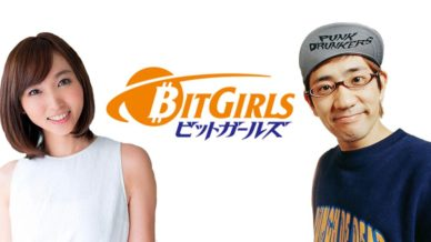 japanese-tv-show-bitgirls-brings-bitcoin-and-digital-currencies-to-the-masses