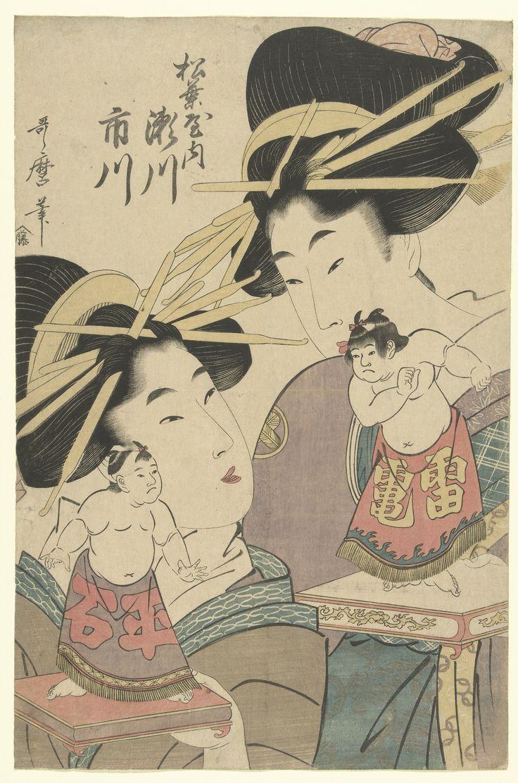 geishas holding sumo dolls