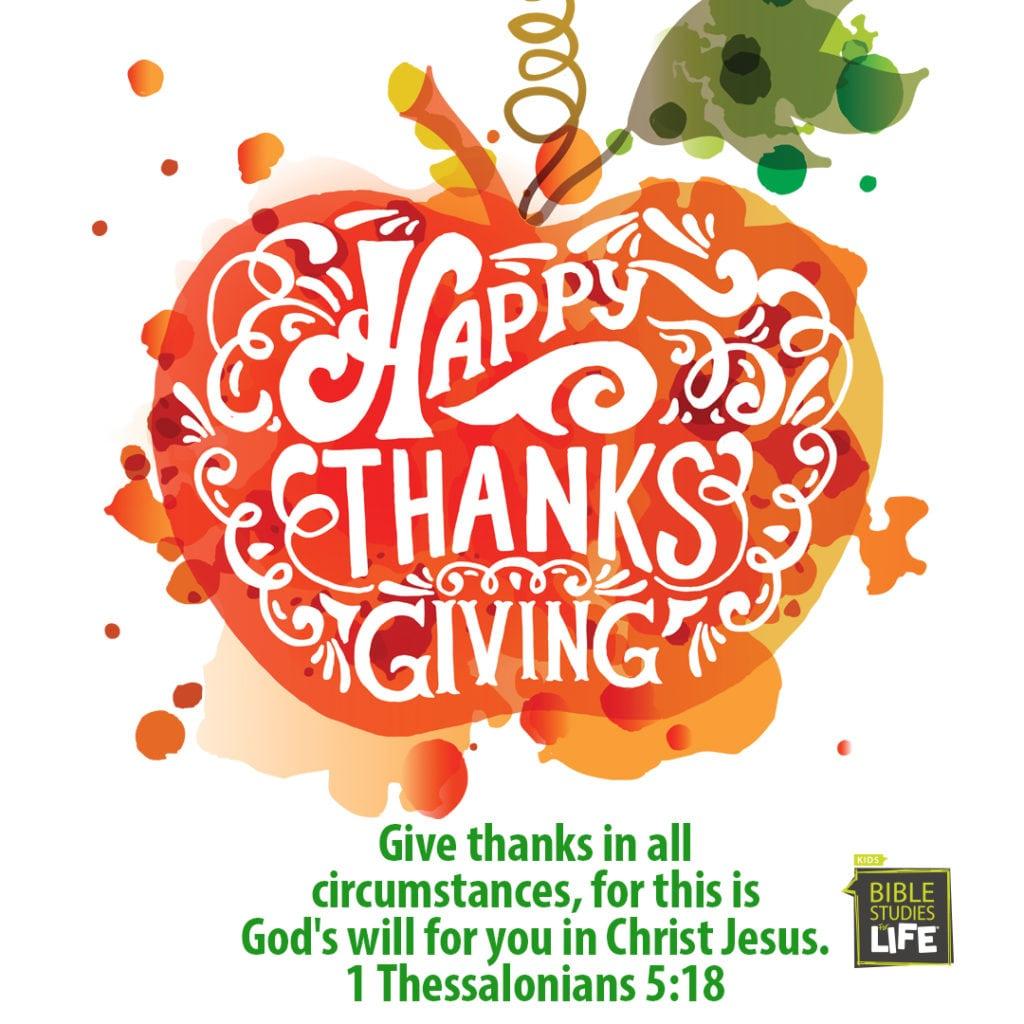 Week Of November 18 Hezekiah And The People Worshiped