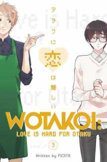 anime wotakoi 2018