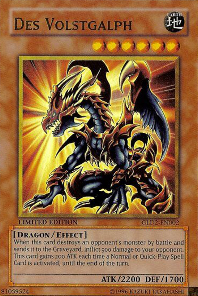 the 12 most expensive yugioh cards  completeset
