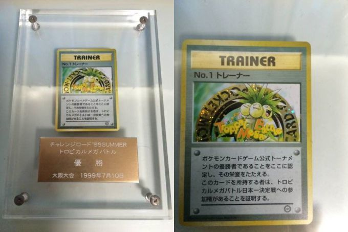 Tropical Mega Battle Trainer Number 1 Card